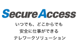 SecureAccess